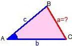 Условия применимости теоремы косинусов. Поиск стороны