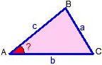 Условия применимости теоремы косинусов. Поиск угла.