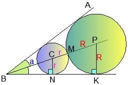 Рисунок к задаче про окружность от репетитора по математике