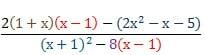 Как репетитор по математике провоцирует ученика