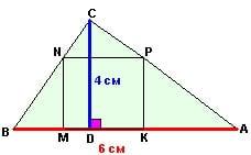 Подготовка к ЕГЭ по математике . Задача 4 теста №1