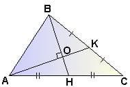 Подготовка к ЕГЭ по математике. Рисунок к задаче 1 теста №1