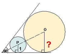 Подготовка к ЕГЭ по математике. Касающиеся окружности. Тест №1