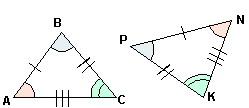 Как репетитор по математике задает равные треугольники