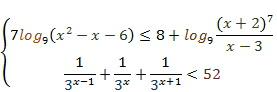 Подготовка к ЕГЭ по математике,задача с3