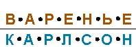 Олимпиадная задача по математике на принцип Дирихле