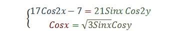 Олимпиадное задание по математике. Тригонометрическая система