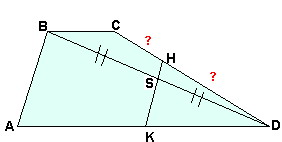 Рисунок репетитора по математике к задаче на трапецию