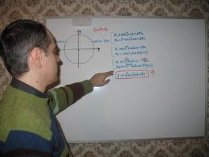 Репетитор по математике в работе с уравнением y=Sinx
