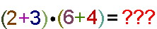 числовой подход репетитора по математике