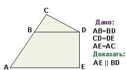 Задача по геометрии 7 класс, к которой репетитор по математике применяет методику захвата