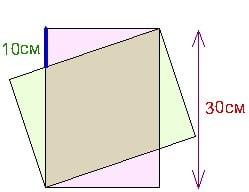 Олимпиадная задача по математике про 2 листа, 5 класс