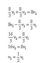 Как репетитор по математике выражает V2 через V1