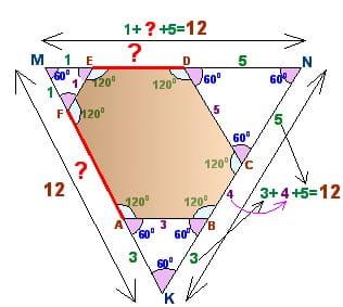 Какое решение рекомендует репетитор по математике