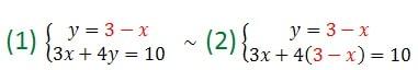 Равносильный переход между системам уравнений