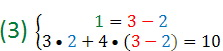 Репетитор по математике меняет 1 на разность 3 - 2