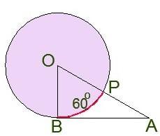 Виртуальная подготовка к ЕГЭ по математике с репетитором. Задача B6 с варианта 5