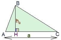 Подготовка к ЕГЭ по математике. Для формулы площади треугольника