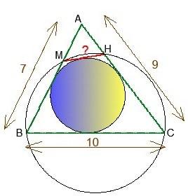 Рисунок репетитора по математике к задаче С4 с ЕГЭ 2012