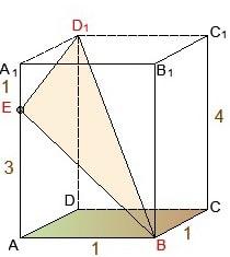 Условие задачи С2 на ЕГЭ по математике 2012