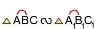 Как репетитор по математике использует расположение букв