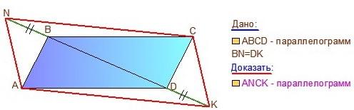 Задание репетитора по математике на продление диагонали