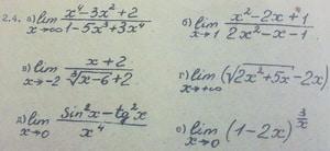 Вопрос репетитору по математике от Шарлотты