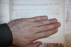 Рука репетитора по математике