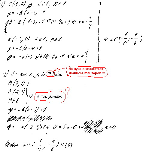 видеоуроки с репетитором математика 5 класс