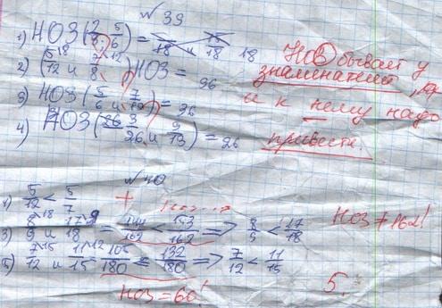 Репетитору по математике на экспертизу